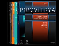 Povitrya