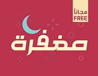 Maghfira, Free Font