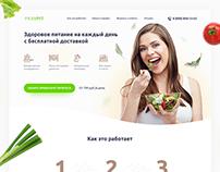 Pravpit / Landing page