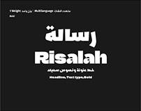RTL-Risalah خط رسالة
