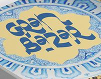 GRAN BAZAR - manifesto and flyers