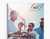 Рекламный разворот для B&N EXCLUSIV