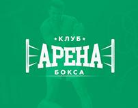 "Клуб ""Арена"""