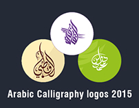 Arabic Logos 215