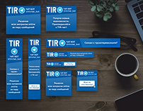 TIR chat bot banners for Ads