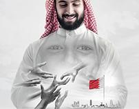 ESLAH Posters