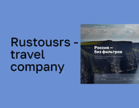 Rustousrs - travel company