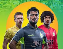 Al Wasl Football Club ( United Arab Emirates Football )