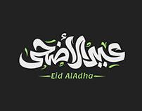 Eid AlAdha Free