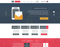 Fan El Tasweeq Web Template