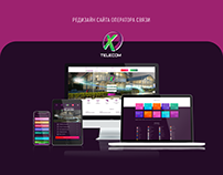 UX /UI редизайн корпоративного сайта XTelecom