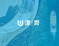 津齊-品牌視覺識別設計