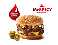 McSpicy Launch