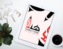 """Turkey Here"" Logo"