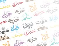 Calligraphy ai