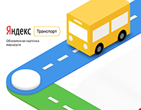 Yandex Transport App || Route Card Redesign