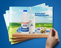 Каталог для компании «Алев», молочная продукция