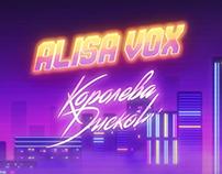 Alisa Vox - DISCO QUEEN