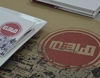 إعادة تصميم لهوية مطعم هاشم | Redesign identity