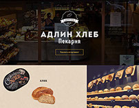 Сайт пекарни Адлин хлеб