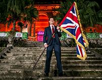 British House Rio 2016