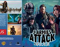 5 Armies Attack: fake bootleg dvd cover