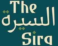 The Sira App Newsletter