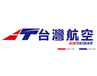 AIR TAIWAN ( VI PRACTICE )