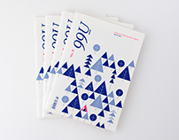 99U Quarterly — Issue 8