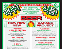 New New New x Garage Project Pop Up Korean Menu