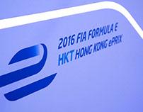Formula E Hong Kong ePrix Roadshow Design