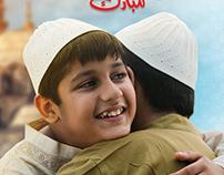 Asia Eid Campaign