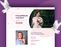 Promo site for wedding stylist