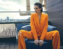 Fashion story for Nargis Ukraine - summer 2015