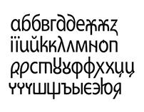 Graphics of Ukrainian language
