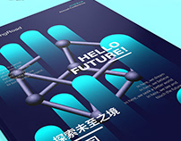 TEDx Shengjing Road| HELLO FUTURE! 探索未至之境