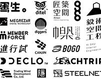 logotype 2010-2016