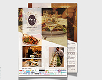 מסעדת נילי - עיצוב ברושורים Nili's Brochure design