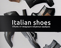 Italian shoes brochure