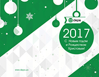 Сorporative New Year's cards.