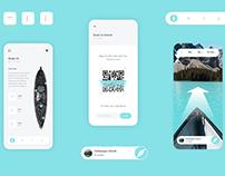 Kayak Hire App