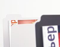 Folder, magazine rack