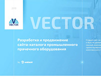 Website of commercial laundry equipment / Vector