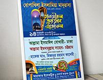 islami mahpil poster