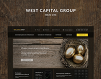 West Capital Group Main site