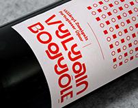 Vylyan Bogyólé Labels (2017-2019)