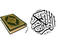 The holy Quran cover Designs