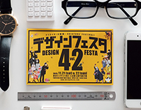 Design Festa vol.42 Flyers