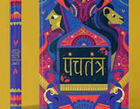 Panchatantra Book Cover