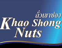 Khao Shong Nuts Packaging